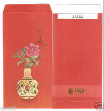 MRE * UOB CNY / Ang Pau / Red Packet #1