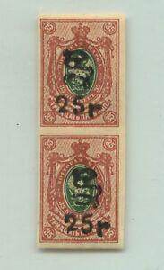 Armenia-1920-SC-154a-mint-black-Type-F-or-G-e9428