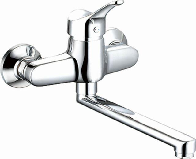 Spültisch Armatur Wandarmatur Küche Wasserhahn Schwenkauslauf Einhebelmischer