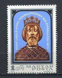 32027) Hungary 1978 MNH Ladislas I - 1v. Scott #2550