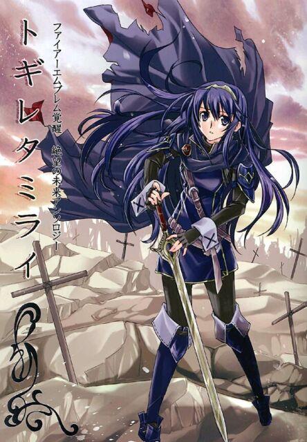 Future of Despair + Bonus   Fire Emblem Awakening Doujinshi   Chrom Robin Lucina