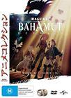 Rage Of Bahamut : Season 1 (DVD, 2016, 2-Disc Set)
