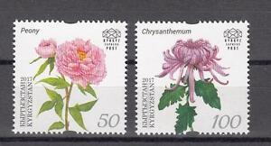 Flowers-Kyrgyzstan-Kirgistan-MNH-2017-Mi-67-68-Bot-China-Congress-Shenzhen