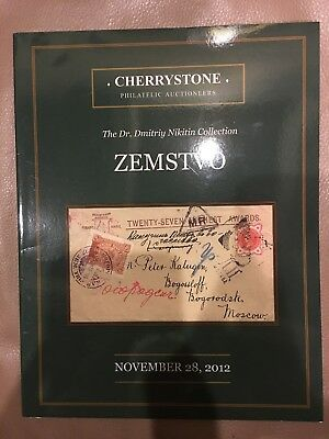 Cherrystone Auction Catalog Rare Stamps & Postal History