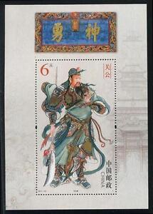 China-2011-23-God-of-Guan-Di-Legends-Stamp-S-S