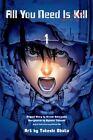 All You Need is Kill (Manga): 2-in-1 Edition: Manga by Ryosuke Takeuchi (Paperback, 2014)
