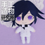 Danganronpa-V3-Ouma-Kokichi-Anime-Handmade-Plush-Doll-Toy-Keychain-Gift thumbnail 1