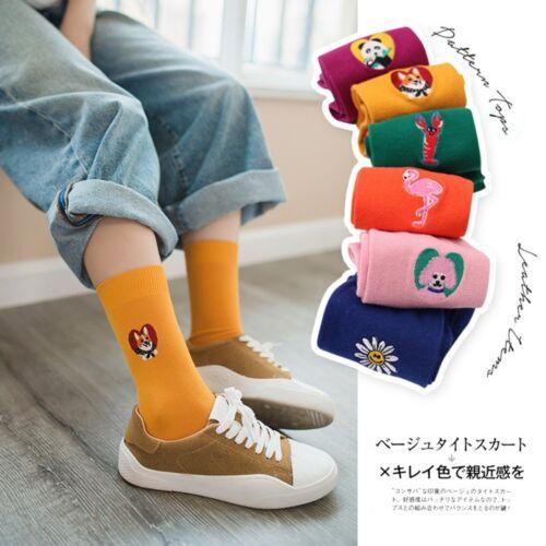 Women/'s Funny Cute Flamingo Teddy Keki Flower Lobster Panda Pattern Cotton Sock.