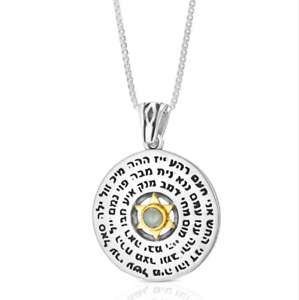 Kabbalah-Amulet-Pendant-72-Name-of-God-Sterling-Silver-Gold-18K-Jewerly-0-88-034