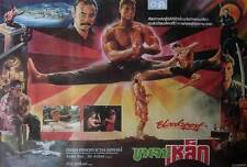 BLOODSPORT Movie POSTER 27x40 E Jean-Claude Van Damme Leah Ayres Roy Chiao