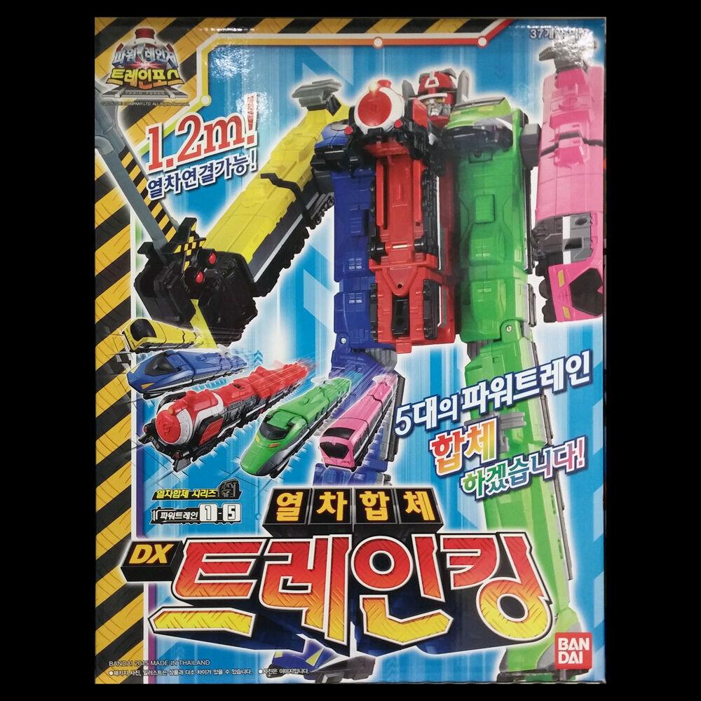 Power Rangers Tokkyuger ToQger DX ToQ Tokkyu Diesel Oh Ressha Train Bandai Japan