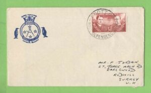 Ross-Dependency-1969-3c-on-cover-HMSNZ-Endeavour-cachet