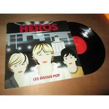 LES BISOUS POP heros RARE COMEDIE MUSICALE SYNTH WAVE POP PRIVATE Lp 1984
