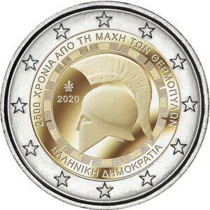 GRECIA-2-EUROS-2020-CONM-2500-ANOS-BATALLA-DE-LAS-TERMOPILAS-PREVENTA