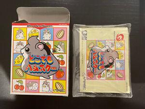Wonderswan Dokodemo Hamster Japan Game Post From Australia