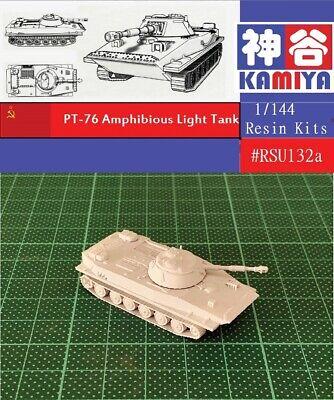 KAMIYA 1//144 Russian PT-76 Amphibious Light Tank Resin Kit #RSU132A