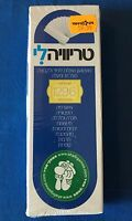 Hebrew My Trivia Game Cards1296 Questions Answers Geography History Culture