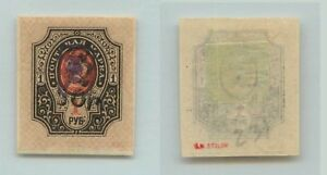 Armenia 1920 SC 231 mint Type G or F over Type A violet . f6471
