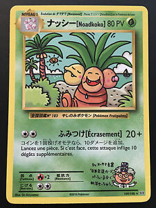 Carte-Pokemon-NOADKOKO-109-108-Rare-Secrete-XY12-Francaise-NEUF
