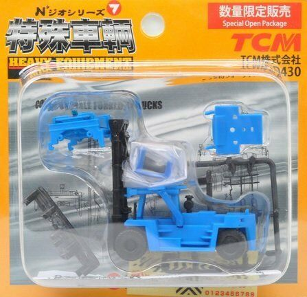 Fujimoto 1//150 N scale Top Loading Container Lift Blue