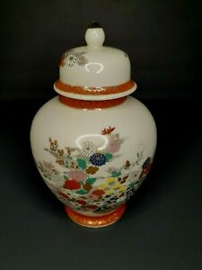 Vintage Satsuma Porcelain Floral Ginger Jar/Urn Vase Made In Japan