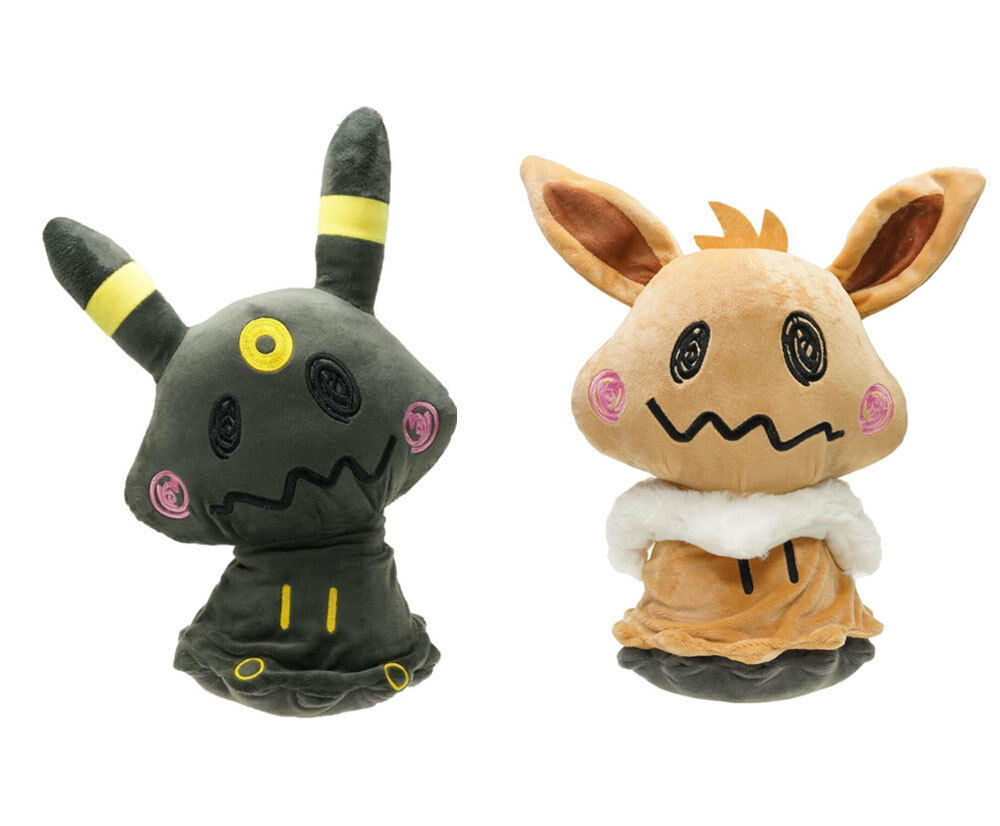 2PCS Pokemon Mimikyu Cosplay Eevee Umbreon Soft Plush Doll Stuffed Toy 14  Kids