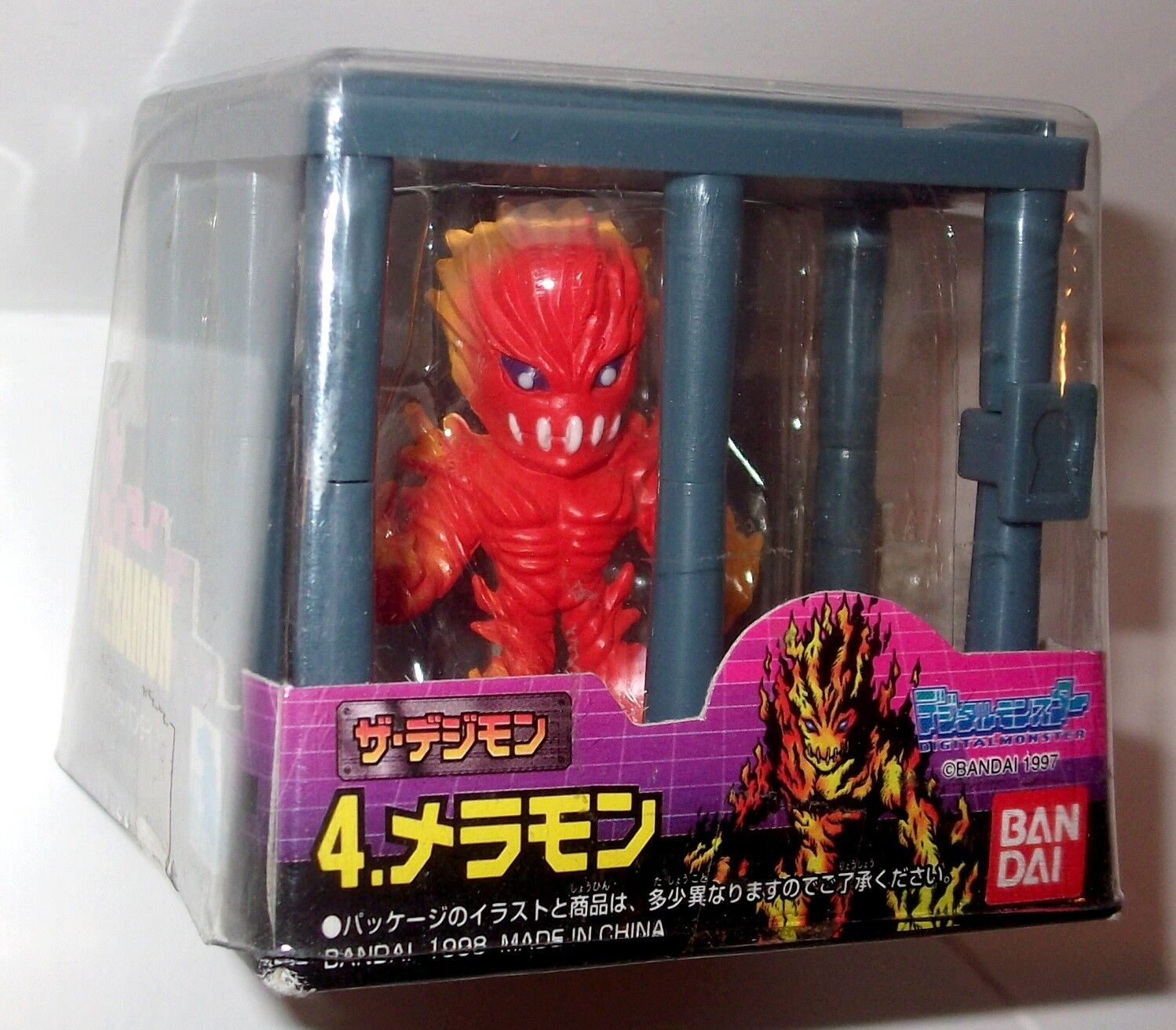 VERY RARE DIGAMON DEMIMERAMON figure  in cage - bandai  1997   1998 MIB
