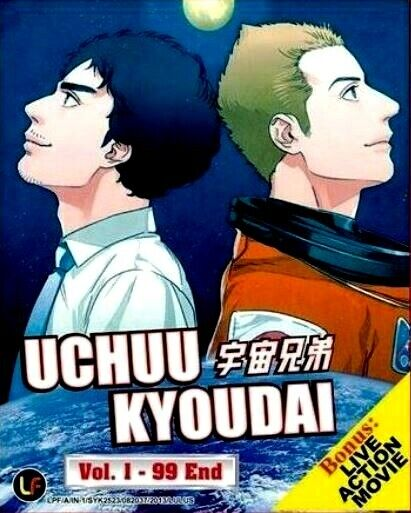 Uchuu Kyoudai Space Brothers The Complete Anime Tv Series Plus