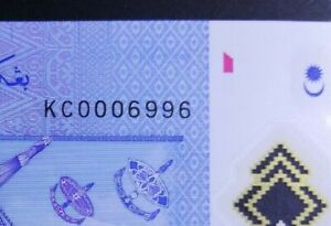 MBI-signed-RM1-S-N-KC000-6996-Fancy-Repeating-Low-Number-Malaysia-UNC-Collection