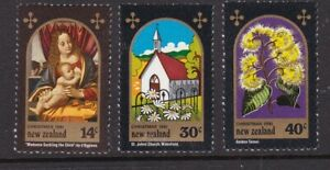 NEW ZEALAND 1981 CHRISTMAS SET NEVER HINGED MINT