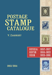 Catalog-of-postage-stamps-1857-1991-Russia-RSFSR-USSR-Zagorsky-In-Englih