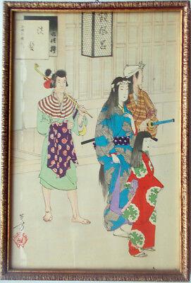 xilo 1891/93 Japan Art Vivid And Great In Style 「洗髪」「正保頃婦人」washing Hair Shampoo Donna Mizuno Toshikata