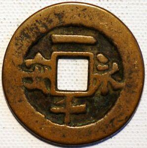 China Ten Kingdoms.You Zhou Autonomus region (900-14 ...