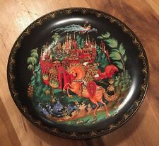 Beautiful Tianex Russian Legend Ceramic Plate