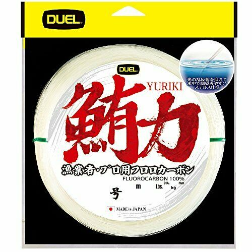 NEW Duel Yuriki 50m 200lb   70 Klar 1.390mm FluGoldcarbon Big Game Tun aus Japan