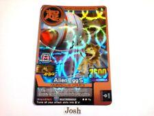 Animal Kaiser Evolution Evo Version Ver 8 Bronze Card (M132E: Alien Egg S)