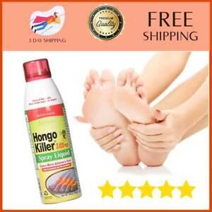Tratamiento Antihongos Crema Para Los Hongos En Uñas De Las Manos Y Pies Best 1 Ebay