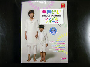 meet the parents japanese subtitles