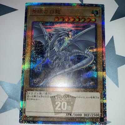 Blue-Eyes White Dragon Japanese Yugioh 20th Secret Rare 20CP-JPS02 yu-gi-oh NM