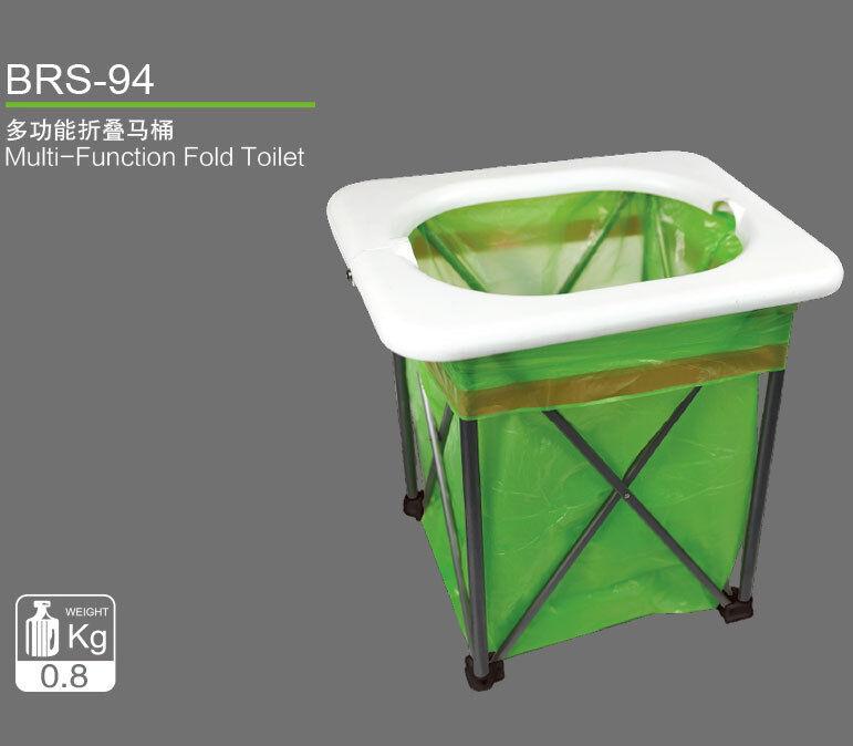 Brojoher BRS-94 multifunción portátil de viaje de emergencia  plegable Inodoro bote de basura  despacho de tienda