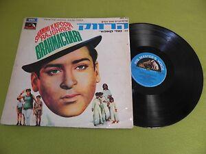 Details about Brahmachari - Hindu Bollywood Soundtrack 1967 Israel Hebrew  Sleeve HMV 3AEX 5157