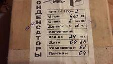 2uF 630V  MBGO-2 Qty2 МБГО-2 USSR Military Paper in OIL PIO Audio Capacitors NOS