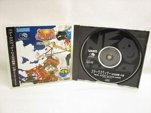 STAKES-WINNER-G1-Item-Ref-cbc-Neo-Geo-CD-Neogeo-SNK-Import-JAPAN-Game-nc