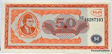 RUSSIE billet neuf de 50 ROUBLES Serguei MAVRODI  MADOFF PONZI PYRAMIDALE 1994