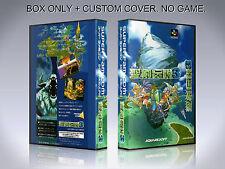 SECRET OF MANA 2. JAPAN VERSION. Box/Case. Super Nintendo. BOX + COVER.(NO GAME)