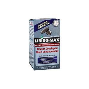 Купить viamax maximum gel