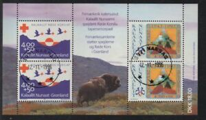 Greenland-Sc-B18a-1993-Scouts-Red-Cross-stamp-souvenir-sheet-used-Free-Shipping