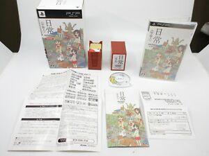 Nichijou-Ucyuujin-Hanafuda-DX-Deluxe-Pack-PSP-PlayStation-Portable-Japan-F-S