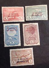 Russia 1939 C76-C76D,  Zagor 601-5, Michel 709-13 MNH **