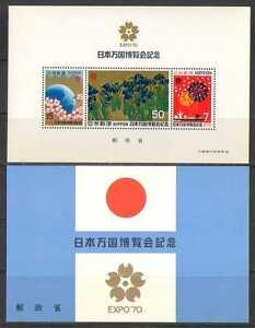 GIAPPONE-1970-fiori-Fuochi-d-039-artificio-EXPO-3v-M-S-CARTELLA-n25313